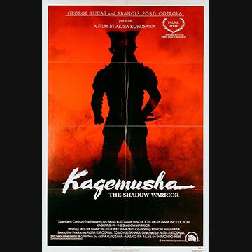 0126 Kagemusha (1980)
